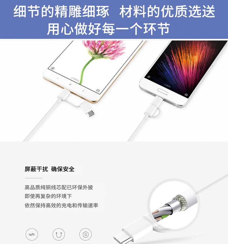 Image 4 - original Xiaomi 2 in 1 Micro USB to Type C sync data Charger Cable usually wire for Mi 5 5A 5C 5X 5S plus 6 6X 8 SE 9 redmi 4A X-in Mobile Phone Cables from Cellphones & Telecommunications