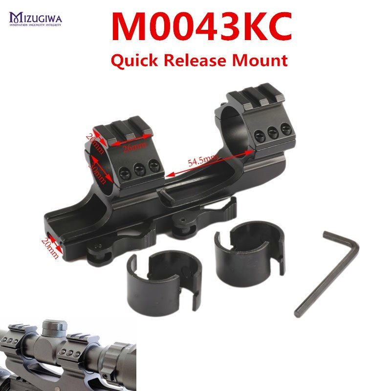 MIZUGIWA Quick Release Cantilever Heavy Duty Scope Mount 30mm/1