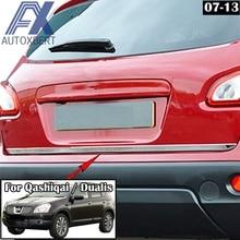 AX Chrome задний багажник Задняя крышка корпуса протектор Литье полосы Накладка для Nissan Qashqai Dualis 2010 2011 2012 2013 2007-2009