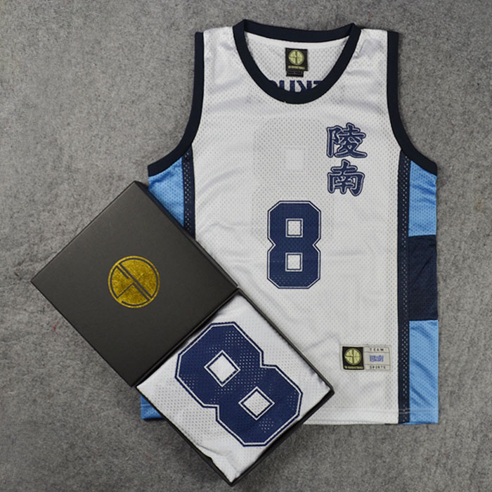 100% Quality Slam Dunk Cosplay Costumes Basketball Jersey No. 8 Uekusa Jerseys School Basketball Team Uniform Tank Tops Vest Men Sportswear