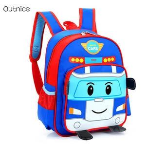 61d93fda5f Outnice children school bags schoolbag backpack kids