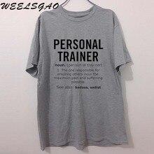 2bca2006 Personal Trainer Noun Job Funny Fathers Day Dad Gift PRINTED T-shirt MENS T  SHIRT
