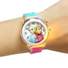 Детские часы принцессы Эльзы, электронный красочный светильник, детские часы для девочек на день рождения, подарок для детей, детские наручные часы