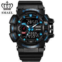Casual Watch Men Luxury Brand Clock SMAEL Quartz Military Sport Watch Rubber Men's Wristwatch relogio masculino,