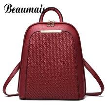 Beaumais PU кожаные женские рюкзаки студенческие рюкзаки для девочек-подростков Вязание Кожаные рюкзаки Mochila школьные сумки DB6026