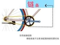 механизм велосипед kushang3000