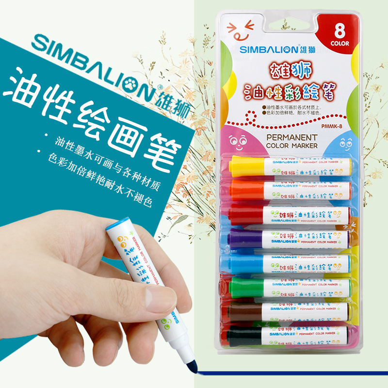 SIMBALION Textile pigment cloth painting pen hand painted T-shirt DIY pen 8 color suit textile volume 1 issue 3 the journal of cloth and culture textile