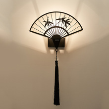 New Chinese Corridor Living Room TV Background Wall Bedroom Bedside Lamp Imitation Classical Fan-shaped LED Light Fixture