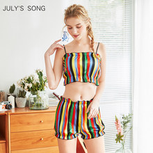 JULY'S SONG 2019 New Sling and Short Pajama Set Sexy Satin S