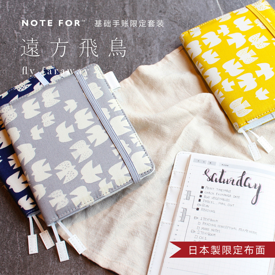 2017 New Japanese Hobonichi Basic Hand Account Book Paper Product Cloth Cover A6 Planner - BECKY WANG Unique Store store