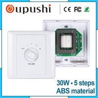 30watt Volume Switch Controller For Ceiling Speaker