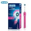 D16523 Oral B escova de Dentes Elétrica Branqueamento de Higiene Oral Assistência Odontológica escova de Dente Escova de Dentes Elétrica Recarregável para Adulto Pink & Blue