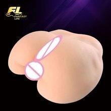 HOT gay silicone ass,big silicone ass,masturbator for man gay,masturbators for gay men,life size gay male sex dolls,FL0022