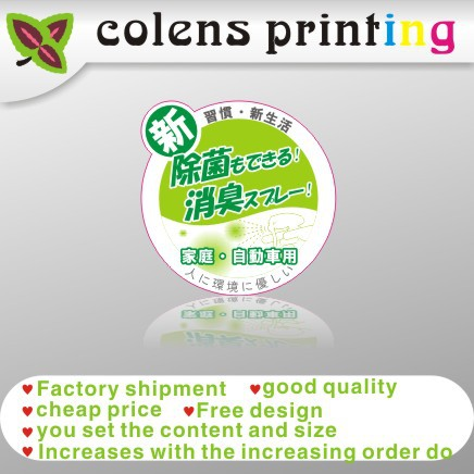 Color label printing thermal do transparent PET PVC coated paper signed labels