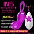 INS 360 Degree Swing & Rotation Kegel Bolas chinas Vaginal Balls 20 M Remonte Ben Wa Balls Vibrator Practice Vaginal Muscle Toy
