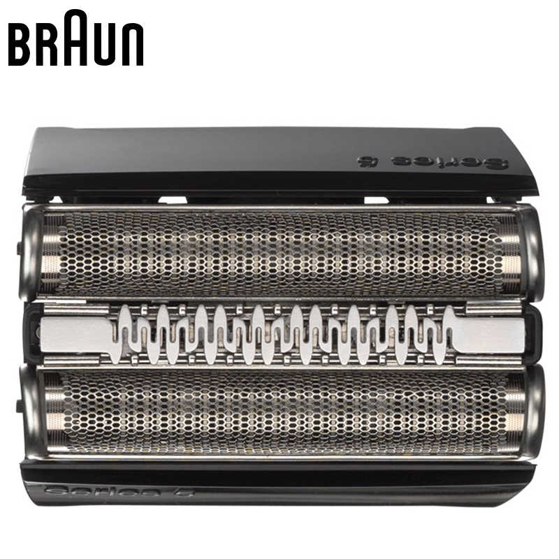 Braun 52B shavers Razor head Cassette Replacement for Series 5 Foil & Cutter High Performance Parts(5090 5050 5030)