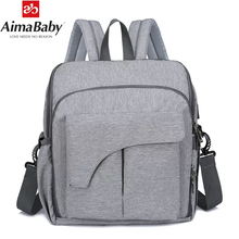 Baby Diaper Bag With USB Interface Large baby nappy changing Bag Mummy Maternity Travel Backpack for mom Nursing bags все цены