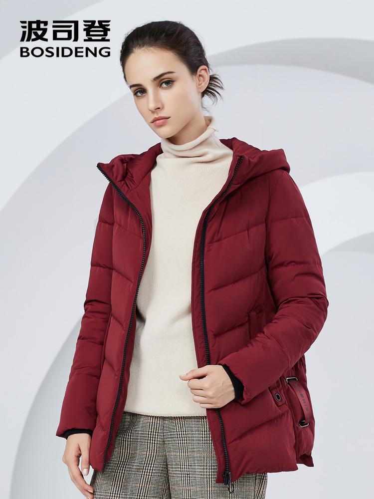 BOSIDENG 2018 new winter hooded duck down jacket for women thicken outwear mid long high quality