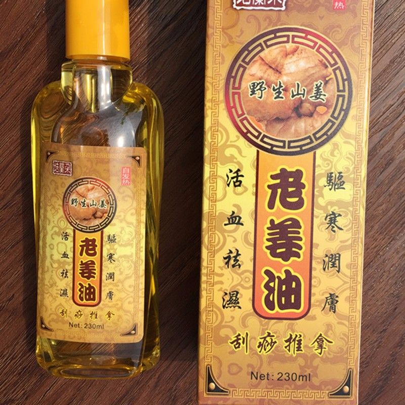 2Pcs/Lot Pure Plant Essential Oil Ginger Body Massage Oil 230ml Kneepad Thermal Body Ginger Essential Oil For Scrape Therapy SPA kawasaki brand spider 6900 badminton rackets high tech wind break frame s5 graphite fiber professional badminton racquets