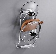 Двери шкафа крюк пан горшок Крышка стойки плита Организатор Кухня держателя хранения стойке Кухня аксессуары 3- слоев