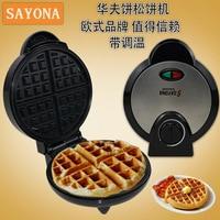commercial egg waffle maker doughnut maker doughnut tortilla machine sandwich maker cake pop maker waffle machine