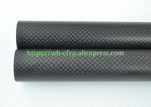 OD 28mm x 25mm 26mm Length 500mm Carbon Fiber Tube (Roll Wrapped), with 100% full carbon 28*25 | 28*26