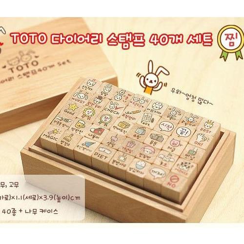 Cartoon Rabbit DIY Wood Stamp Blocks Children Toys Gifts Art LOGO Stamp Wood Box Packaging 40pcs SK762 cartoon wood