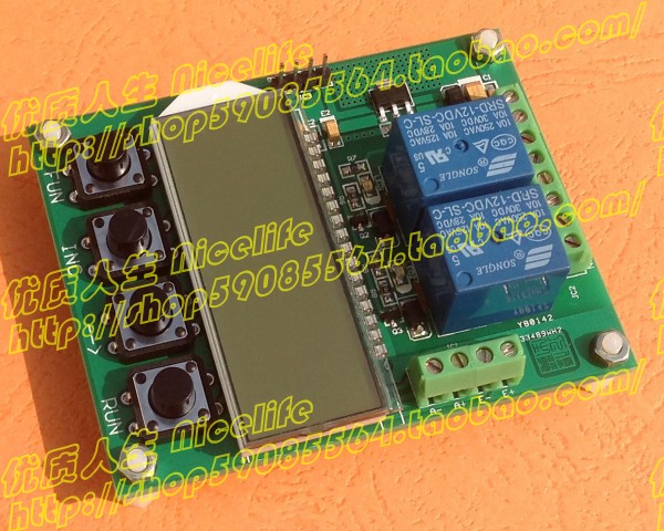 With Key Display MCU Weighing / Weight / Gravity / Pressure Switch Board / Relay Controller WC04