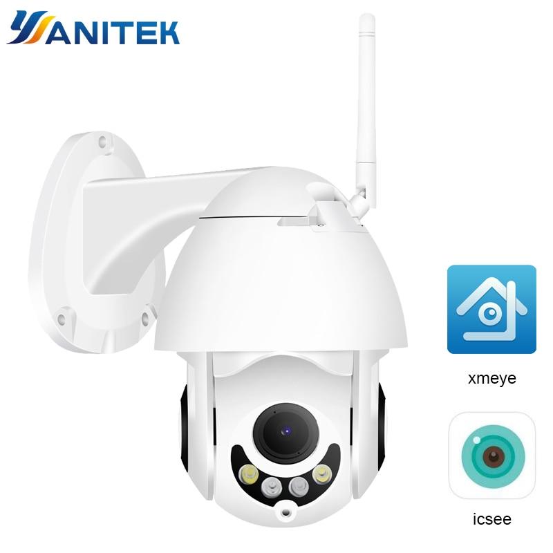 1080 P 2MP Super Mini PTZ vitesse dôme sans fil caméra IP WiFi 1080 P CCTV IR 30 m Onvif caméra de sécurité extérieure bidirectionnelle Audio IMX307