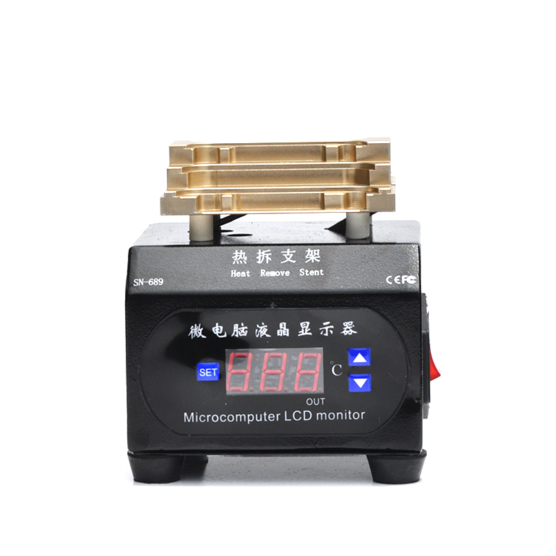 NOVECEL 220V / 110V LCD Frame Separating Manually Operated Machine Hot Plate to Separate Frame for iPhone 6 to X XR 11 12pro Max