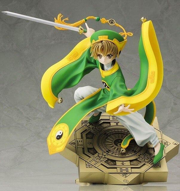 Anime ARTFX J Cardcaptor Sakura Syaoran Li Figure is Posed in Battle Stance PVC Action Figure Collection Model collection toy