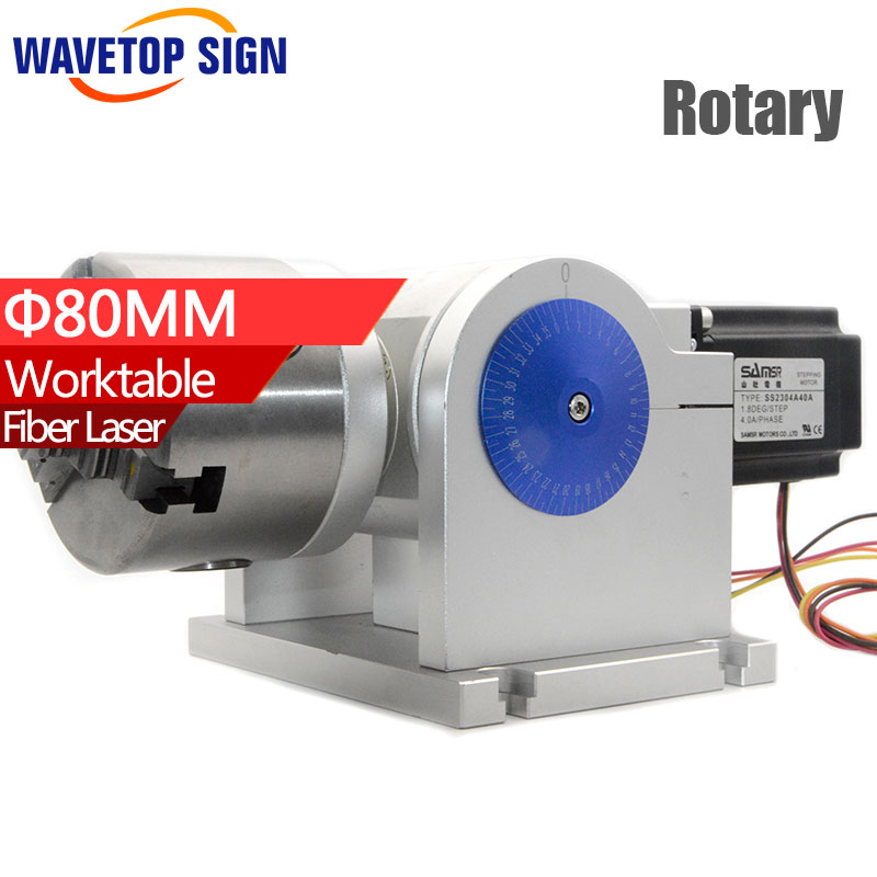 fiber laser mark machine rotary worktable with claw 80mm fiber laser mark machine lift worktable laser mark machine lead head up and down system lift system height 600mm 800mm