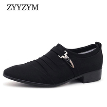 ZYYZYM Fashion Trend Men Shoes Breathable Casual Comfortable Slip on Massage large size