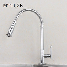 MTTUZK Solid Brass Deck Mounted Universal water Kitchen Single Cold Faucet Single Hole Water Tap 360 Rotated Kitchen Faucet
