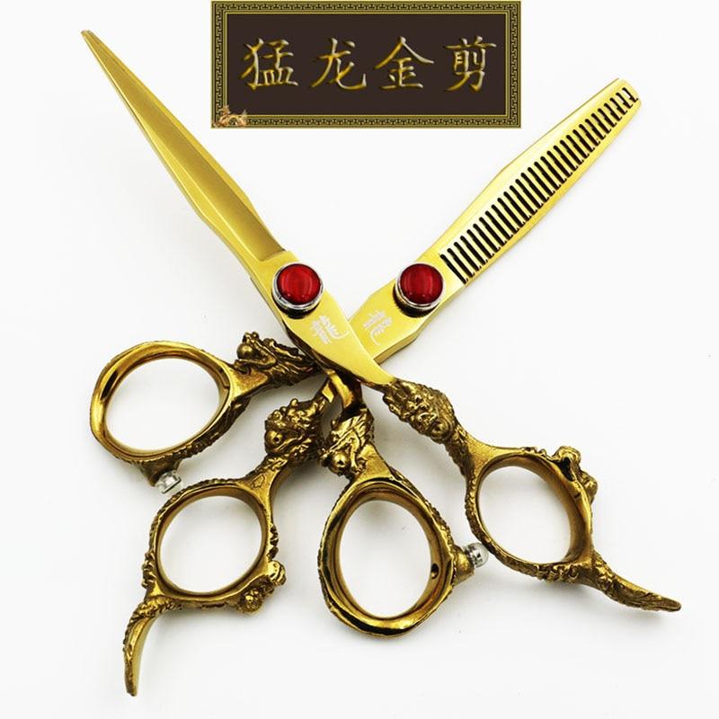 6 인치 Kasho 전문 헤어 드레싱 가위 세트 커팅 + 가위 가위 이발사 가위 황금 드래곤 핸들 고품질