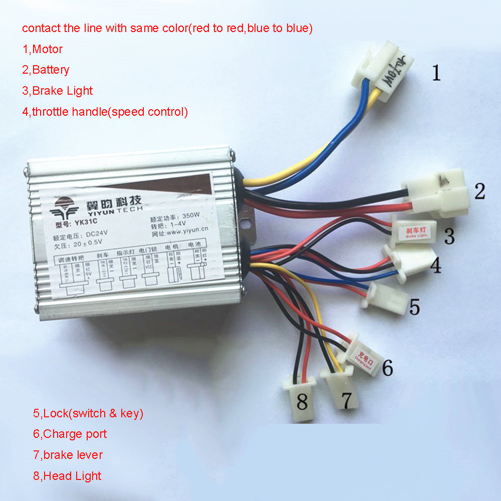 24v 36v 48v 500w Motor Brushed Controller For Electric