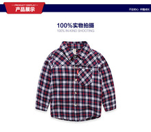 kids shirts new arrival baby boys shirts spring autumn summer children long sleeve shirt plaid Blouse England Style for 3-9T