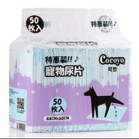 Pet Dog Disposable Diapers Physiological Pants Sanitary Cotton Fabric Underwear Nappy Under Pads Absorbent Pet Diapers