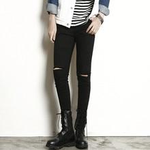 2017 Весной колено черные узкие брюки тонкий отверстие джинсы мужские брюки тонкий карандаш