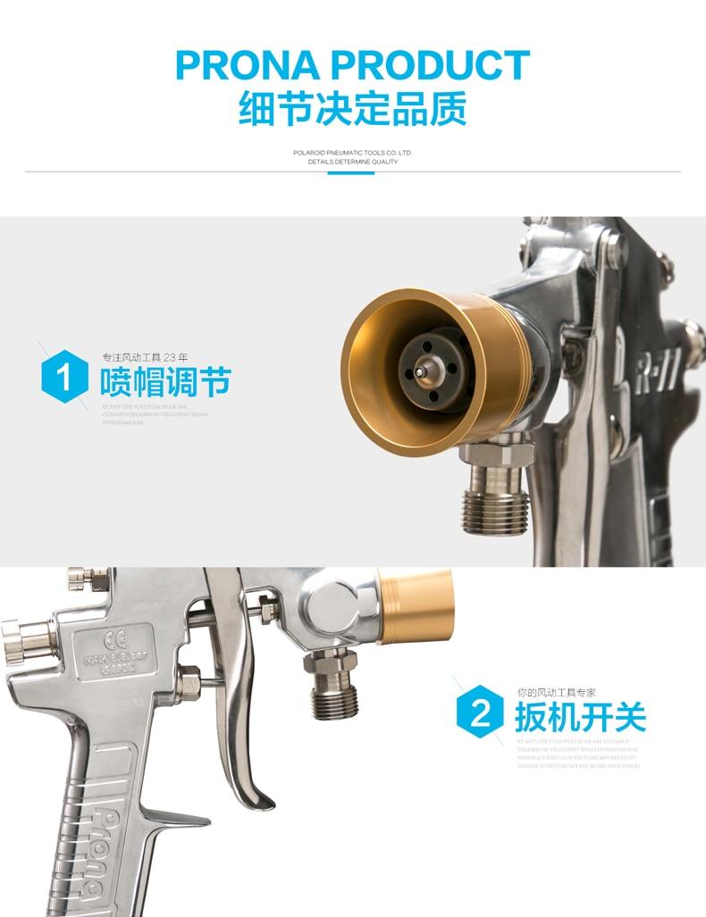 prona SGD-R77 manual spray gun R-77 SGD painting gun-14