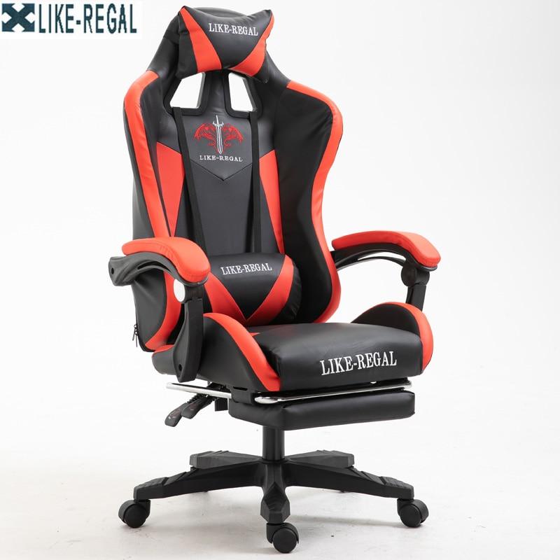 Бесплатная доставка гоночный синтетический кожаный игровой стул
