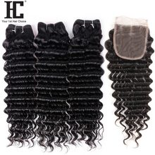 HC Brazilian Deep Wave Hair Bundles With Closure Free/Middle/Three Part 4 Pcs Non Remy Human Hair Weave With Lace Closure 4x4(China)