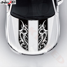 Tribal Scroll Graphics Stripes Sticker Car Hood Decor Decal Auto Head Engine cover Accessories Waterproof Vinyl Stickers
