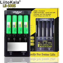 Liitokala INR18650 25R Battery 3.6V 18650 2500mAh rechargeable lithium battery lii-500S Test Activate USB Output Charger Set