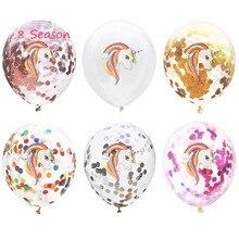 8Season Unicorn Party Supplies Confetti Balloons Unicornio Printed latex Balloon Latex Ballon Baby Shower Girls Boys toy