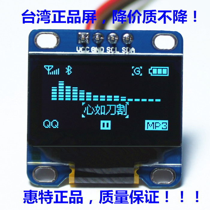 0.96 Inches Blue IIC/I2C Communication 128*64 OLED LCD Module myriwell rp800a light blue 3d ручка c oled дисплеем