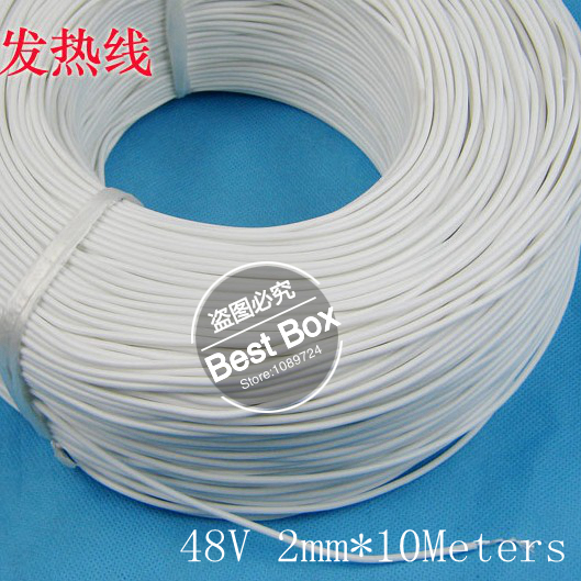 48v 10meters Heating Cable For Freezing Refrigerators