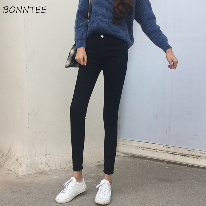 Jeans   Women Solid Slim Elastic High Waist Elegant Womens Pencil   Jean   Ankle-length Korean Style All-match Simple Retro Daily Chic