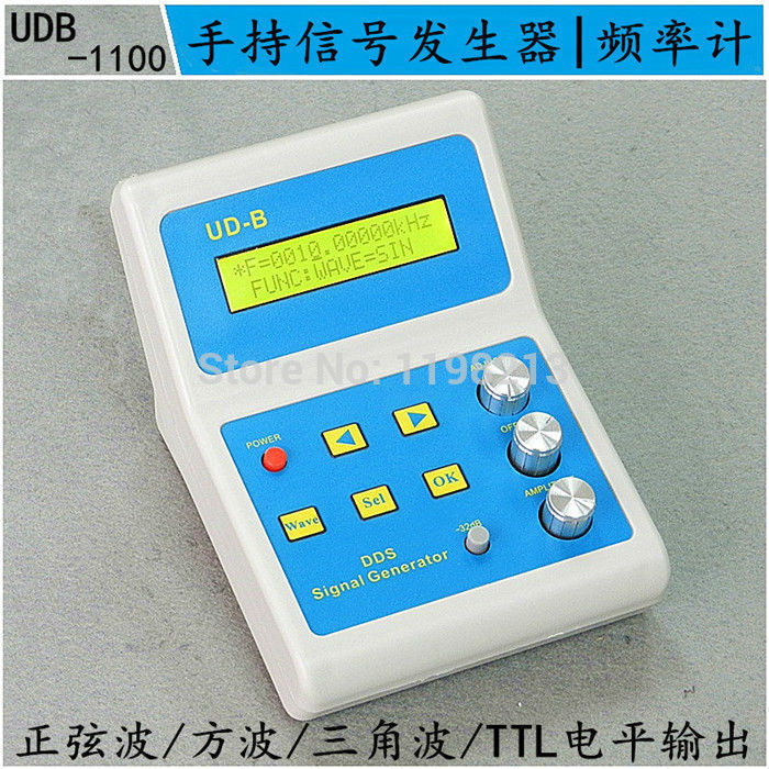 UDB1108S MHz with frequency sweep function DDS Function Signal Generator Source With 60MHz Frequency Counter DDS udb1000 series dds signal source module signal generator 8mhz frequency sweep and communication function 60mhz frequency meter