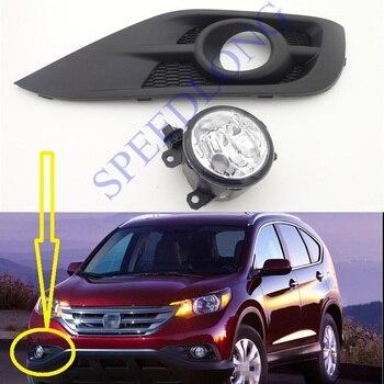 1 Set RH Right Front Bumper Clear Lens Fog Light Fog Lamp w/Cover Bezel for HONDA CRV 2012-2014